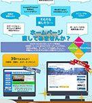 flyer_website-001