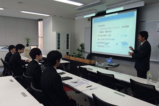 UOS関東 会社説明会の様子1